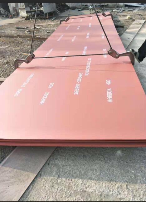 42CrMo钢板